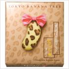banana5-2
