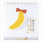 banana6-2