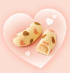banana_heart_spec