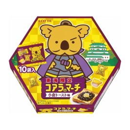 "Regional Japanese Sweet of ""Koala's March (Koara no March)"