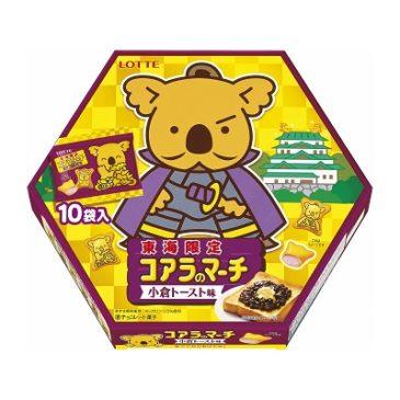 """Regional Japanese Sweet of """"Koala's March (Koara no March)"""