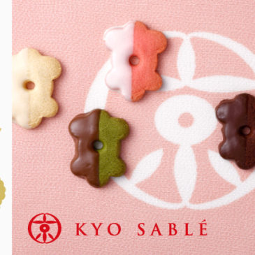 """New Year's Japanese Sweet of  """"Malebranche"""" shop in Kyoto"""