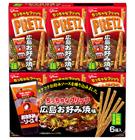 "Japanese ""Tiny Pretz(プリッツ)"" of Hiroshima Okonomiyaki Flavor"