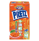 "Local Japanese Sweet and Snack of ""Pretz"", Limited to Kanto"