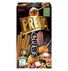 img_kinki_takoyaki
