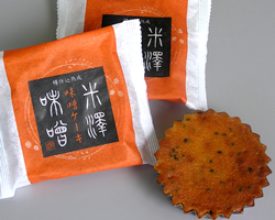 Japanese Sweets of Various Miso (Bean Paste)