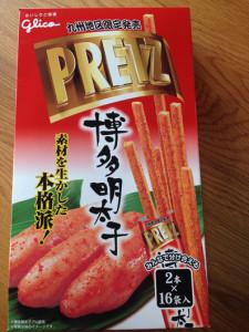pretz3