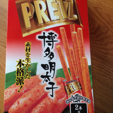 Local souvenir ranking of Pretz's Japanese Sweets or Snacks