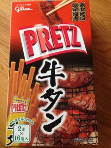 pretz4