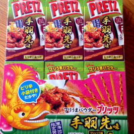 Japanese Sweets and Snacks Pretz of Local Tastes