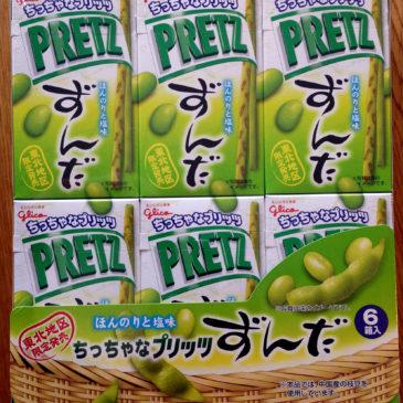 Local Japanese Pretz Snack and Sweet of Tohoku