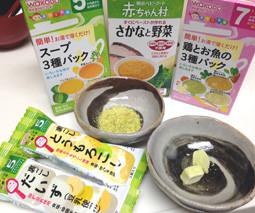 tofu2