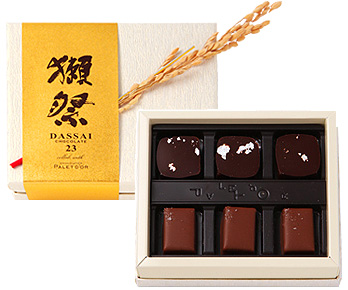 "High-Class Japanese Sweet, The Chocolate Named ""Dassai"""