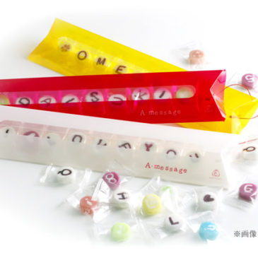 Popular Japanese sweet's candy shops of Tokyo