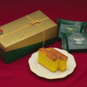 Japanese Sweets Which Use Fresh Local Ingredients of Okinawa