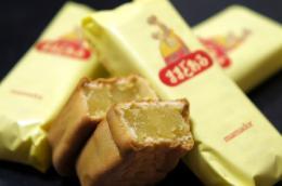 Japanese Western-Style Sweet of Fukushima