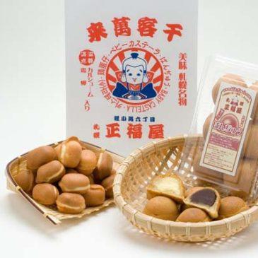Japanese Sweets of Otaru City, Hokkaido district