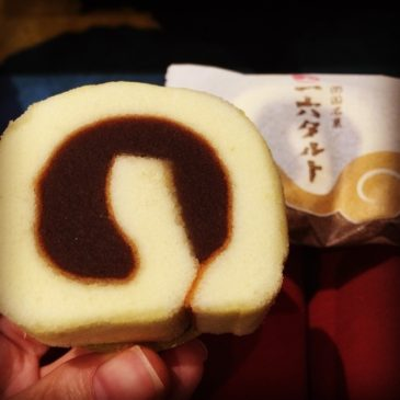 Wagashi (Japanese Style Sweet) of Ehime prefecture