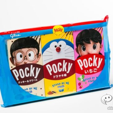 "Japanese Sweet of Cartoon ""Pocky Happy Assort Doraemon"""