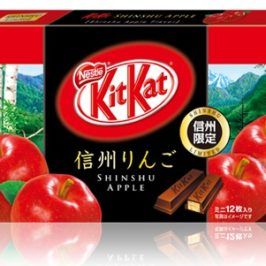 Japanese Sweet of KitKat(キットカット) limited in the Shinshu