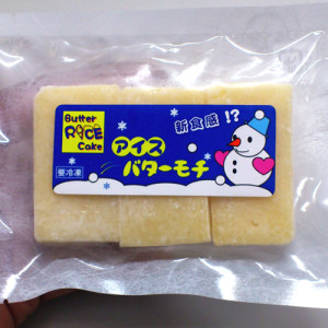 butter_mochi_square-big