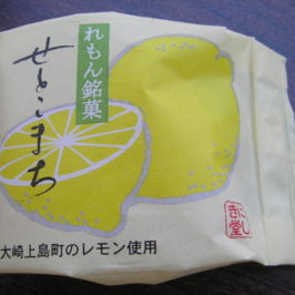 Japanese Sweets of  Onomichi city, Hiroshima