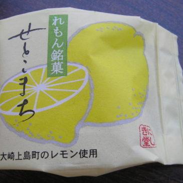 Japanese Sweets of  Onomichi city, Hiroshima