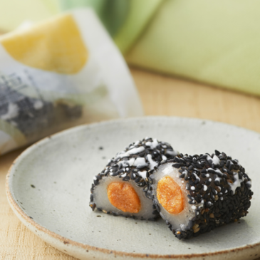 Travel of Local Japanese Sweet