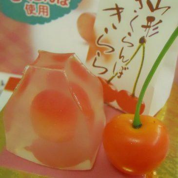 Japanese Western-style Sweet of Yamagata prefecture