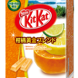 Japanese Sweet of KitKat(キットカット) Citrus Fruit Flavor