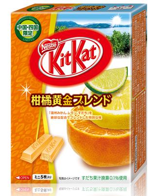 Japanese Sweet of KitKat(キットカット) Citrus Fruit Flavor