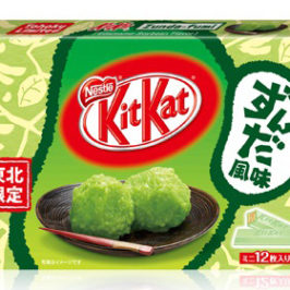 "Japanese Sweet of ""KitKat (キットカット) Green Soybean (Zunda) Flavor"