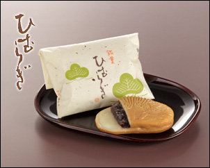 Wagashi or Japanese Western-Style Sweet of Chubu