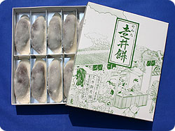 Wagashi of Shiga is a historical Japanese Sweet