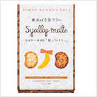 products_banana_syarry_pack