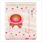 products_ichigoch_cake_pack