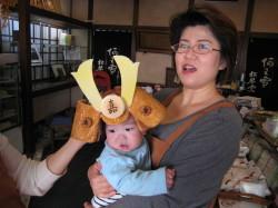 kabuto-hat