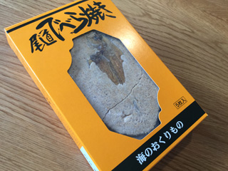 Wagashi of Japanene rice cracker with small dried flatfish