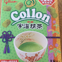 Matcha Collon of Uji