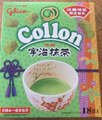 Matcha Collon of Uji